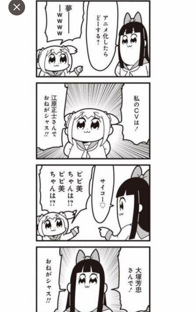 f:id:riceblog1:20180107015028p:plain