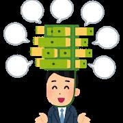 f:id:riceblog1:20180225172821p:plain