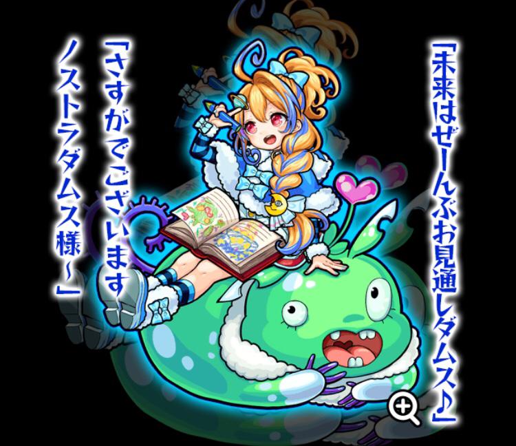 f:id:riceblog1:20180531123706p:plain