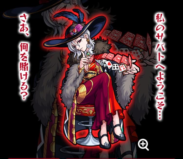 f:id:riceblog1:20180909161111j:plain