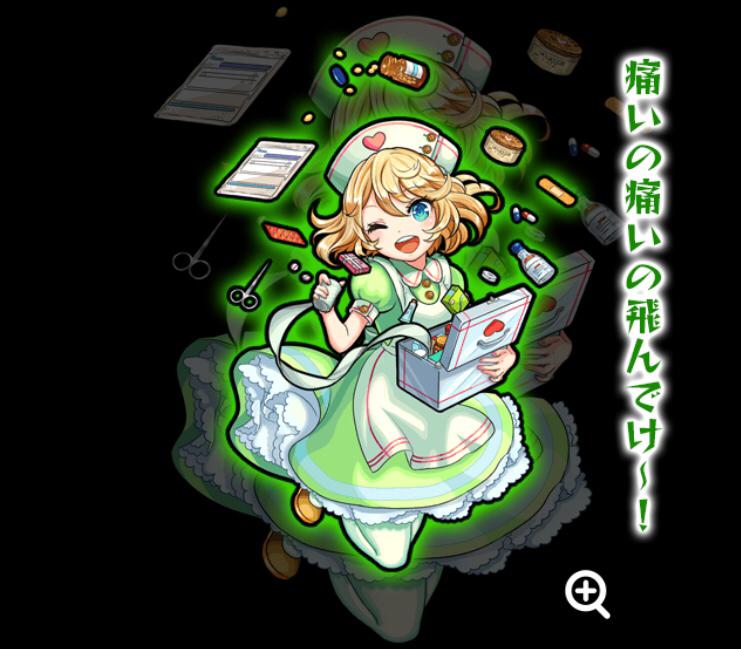 f:id:riceblog1:20181023104511p:plain