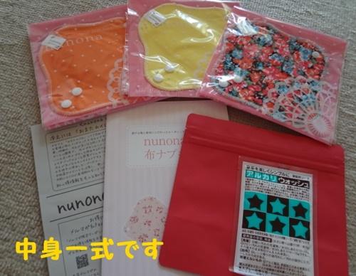 f:id:riceforcekuchikomi:20160325175416j:plain