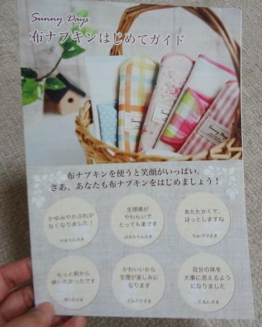 f:id:riceforcekuchikomi:20160620215059j:plain
