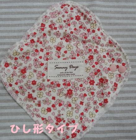 f:id:riceforcekuchikomi:20160620221237j:plain