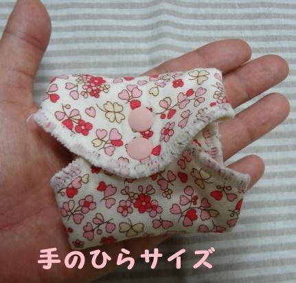 f:id:riceforcekuchikomi:20160621164516j:plain