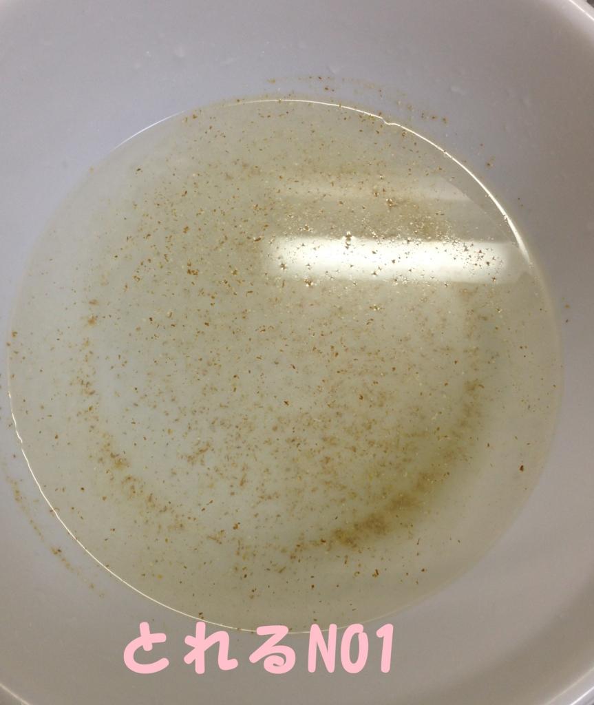 f:id:riceforcekuchikomi:20160621171801j:plain