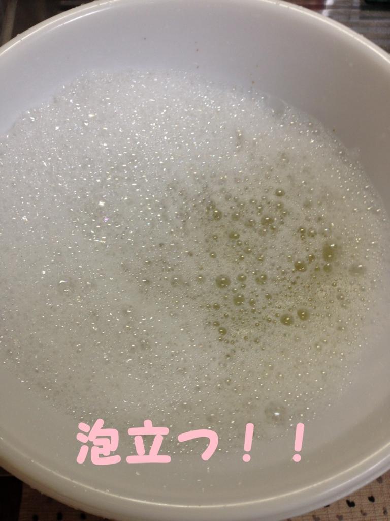 f:id:riceforcekuchikomi:20160621172034j:plain