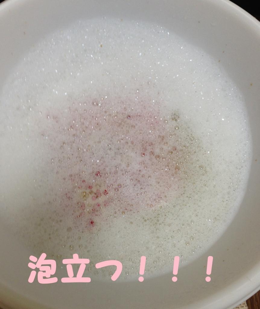 f:id:riceforcekuchikomi:20160621172102j:plain