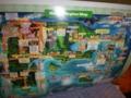 巻末の地図