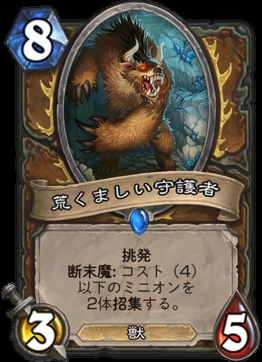 f:id:ricezuki21:20171129220922p:plain