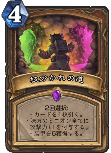 f:id:ricezuki21:20171129221339p:plain