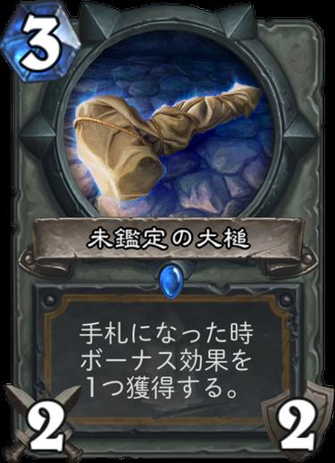 f:id:ricezuki21:20171129225009p:plain