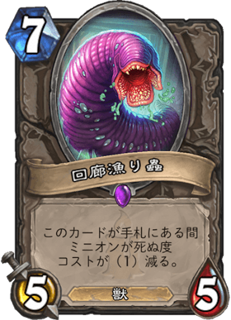 f:id:ricezuki21:20180126001529p:image