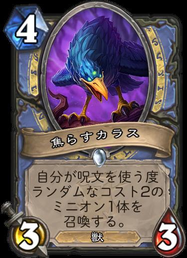 f:id:ricezuki21:20180330171406p:plain