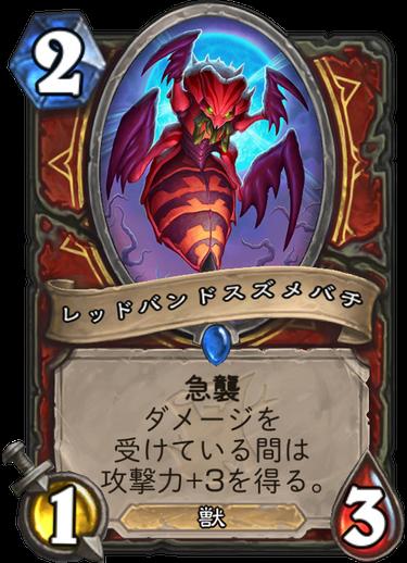 f:id:ricezuki21:20180401181436p:plain