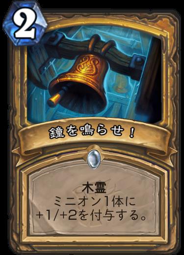 f:id:ricezuki21:20180401182414p:plain