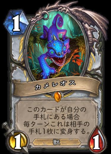 f:id:ricezuki21:20180401182911p:plain