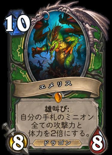 f:id:ricezuki21:20180401183059p:plain