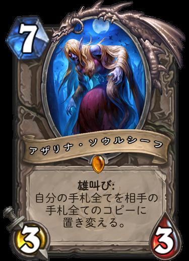 f:id:ricezuki21:20180401185156p:plain