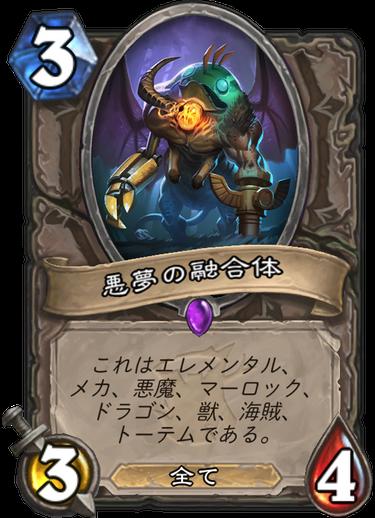 f:id:ricezuki21:20180401192146p:plain