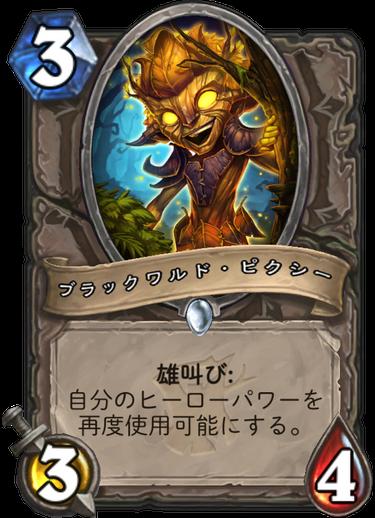f:id:ricezuki21:20180401192630p:plain