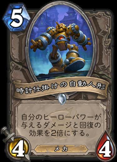 f:id:ricezuki21:20180401192737p:plain