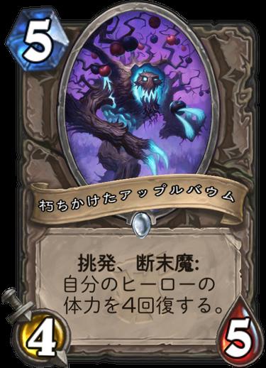 f:id:ricezuki21:20180401193239p:plain