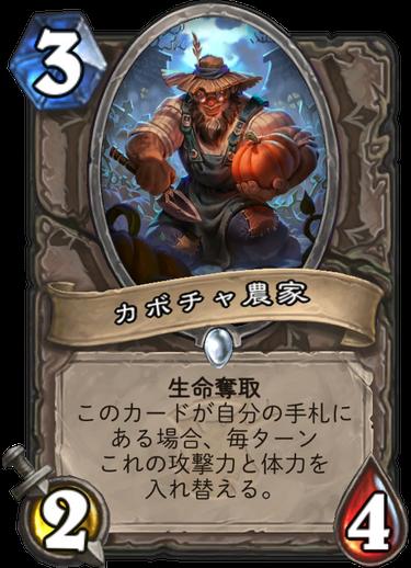 f:id:ricezuki21:20180401193507p:plain