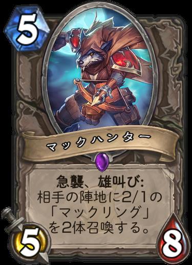 f:id:ricezuki21:20180401193829p:plain