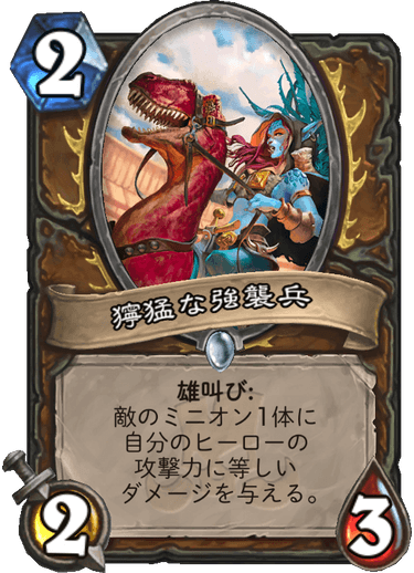 f:id:ricezuki21:20181103090733p:plain