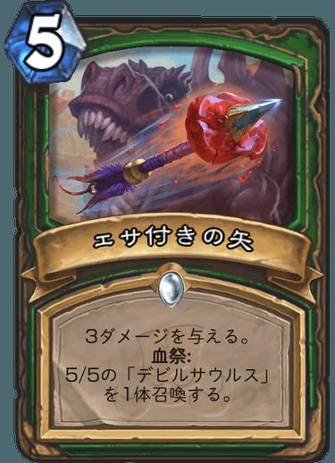f:id:ricezuki21:20181103091101p:plain
