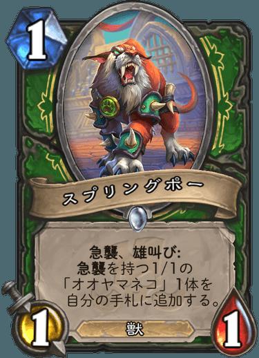 f:id:ricezuki21:20181103091233p:plain