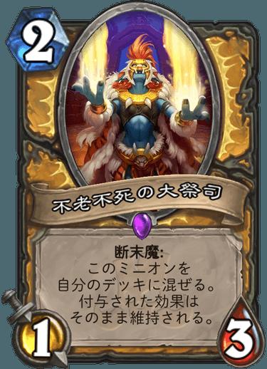 f:id:ricezuki21:20181103094935p:plain