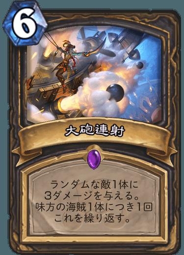 f:id:ricezuki21:20181103103654p:plain