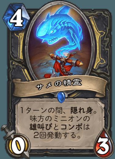 f:id:ricezuki21:20181103103737p:plain