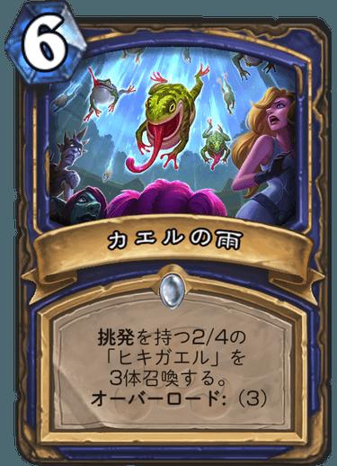 f:id:ricezuki21:20181103104000p:plain