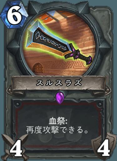 f:id:ricezuki21:20181103104947p:plain