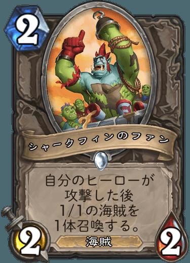 f:id:ricezuki21:20181103105052p:plain