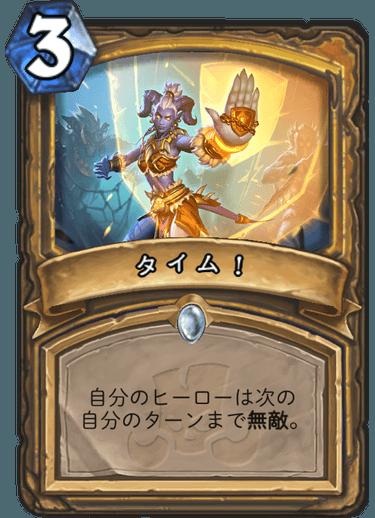 f:id:ricezuki21:20181119192317p:plain