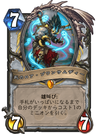 f:id:ricezuki21:20181119192725p:plain