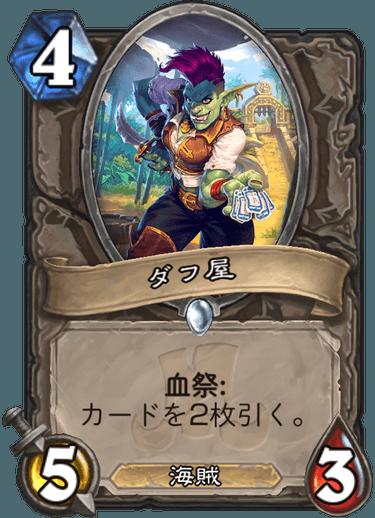 f:id:ricezuki21:20181119193222p:plain