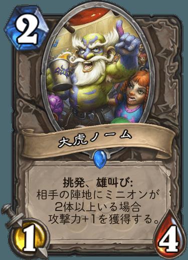 f:id:ricezuki21:20181119193335p:plain