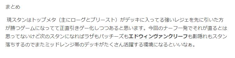 f:id:ricezuki21:20190820200204p:plain