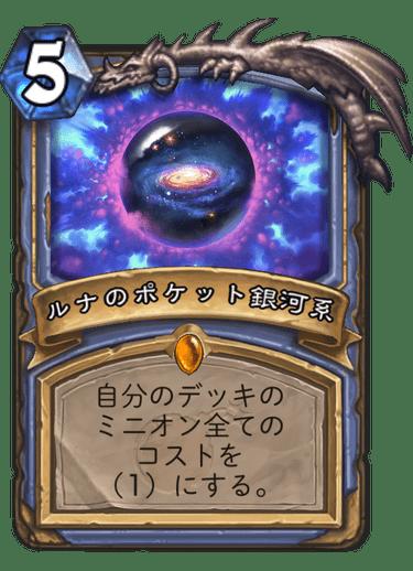 f:id:ricezuki21:20190820201035p:plain