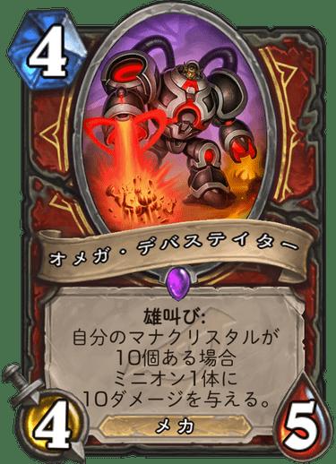 f:id:ricezuki21:20190820202053p:plain