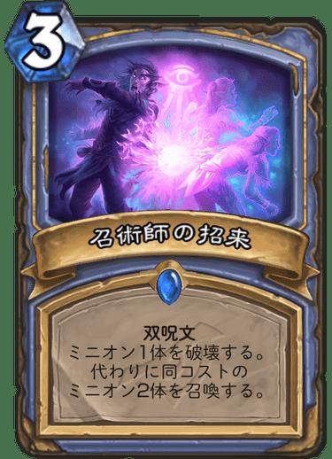 f:id:ricezuki21:20190820203229p:plain