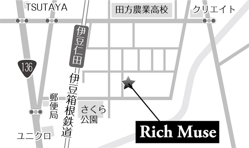 f:id:rich-muse:20171001143321j:image