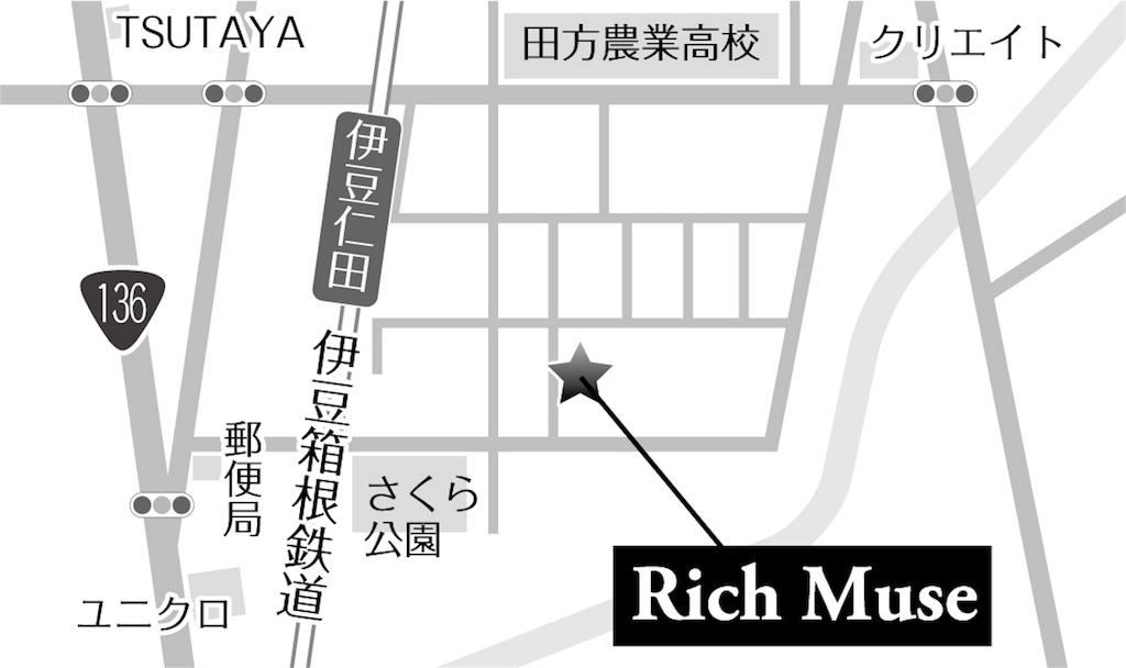 f:id:rich-muse:20171124132333j:image