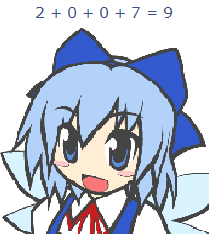20070717233240