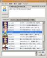 P3 on Ubuntu 8.04 AAあり